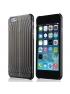 Baseus Black Shell iPhone 6 ochranný kryt pre iPhone 6 čierny