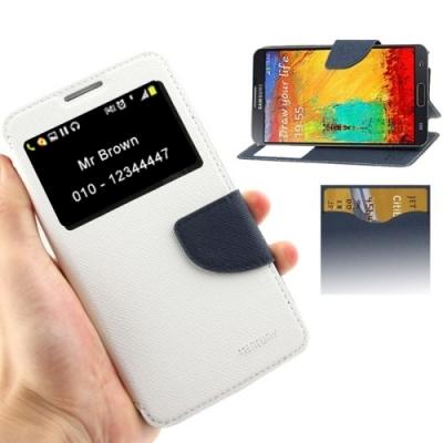 Dizajnové kožené púzdro pre Samsung Galaxy N III / N9000 - white