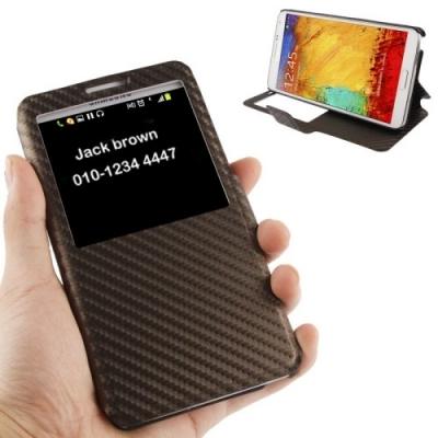 Dizajnové kožené púzdro pre Samsung Galaxy N III / N9000 - brown