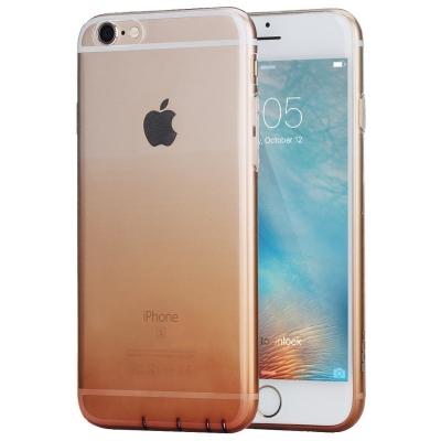 ROCK Štýlový ochranný kryt pre iPhone 6 Plus & 6S Plus -Gold
