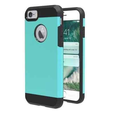 Armor Case pre iPhone 7 - Green