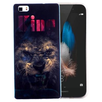 Ochranný plastový kryt pre Huawei P8 Lite - The Lion King