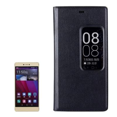 Kožené ochranné flip púzdro pre Huawei P8 - black