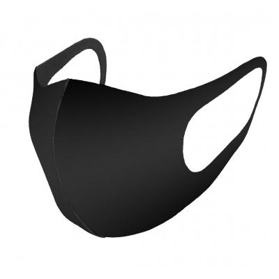 Tvárová maska + filter z certifikovaného materiálu s obsahom striebra | Dvojvrstvová | Pre dospelých