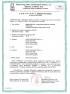 Filter z certifikovaného materiálu s obsahom striebra